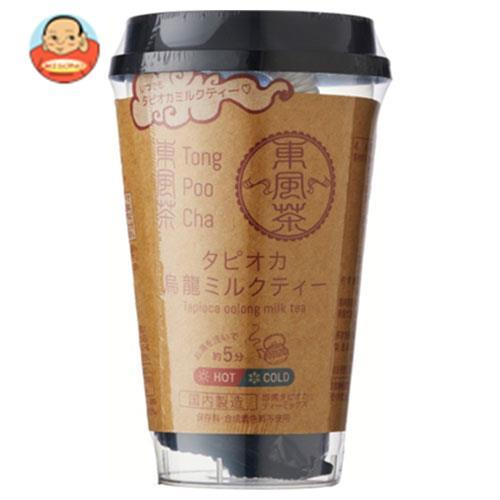【送料無料】【2ケースセット】東風茶 タピオカ烏龍ミルクティー 75g×12個入×(2ケース) ※北海道・沖縄は別途送料が必要。
