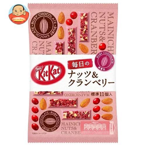 ネスレ日本 キットカット 毎日のナッツ&クランベリールビー 87g×12袋入