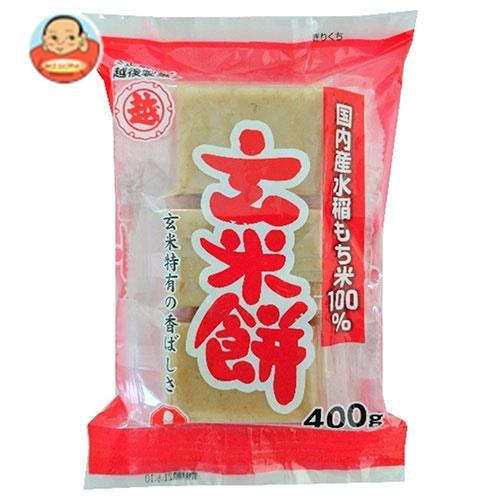 送料無料 【2ケースセット】越後製菓 杵つき玄米もち 405g×20袋入×(2ケース) ※北海道・沖縄は別途送料が必要。