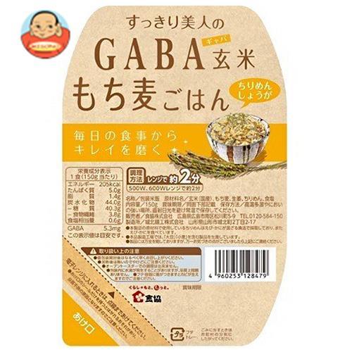 送料無料 【2ケースセット】食協 すっきり美人のGABA 玄米もち麦ごはん ちりめんしょうが 150g×24個入×(2ケース) ※北海道・沖縄は別途送料が必要。