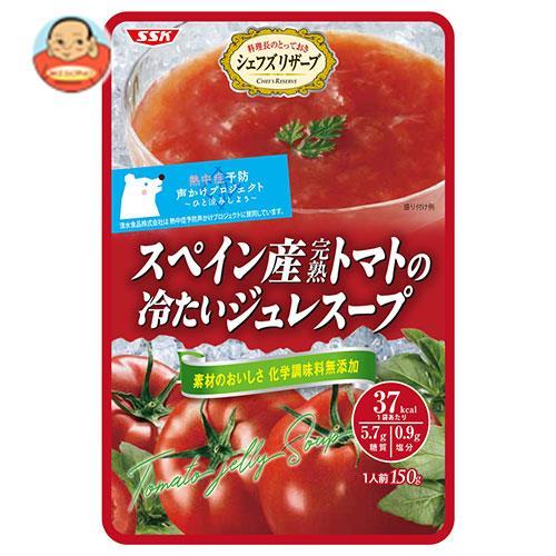 送料無料 【2ケースセット】SSK シェフズリザーブ スペイン産トマトの冷たいジュレスープ 150g×40袋入×(2ケース) ※北海道・沖縄は別途送料が必要。