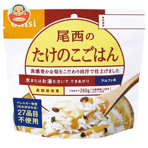 送料無料 【2ケースセット】尾西食品 たけのこご飯 1食分SE 100g×50個入×(2ケース) ※北海道・沖縄は別途送料が必要。
