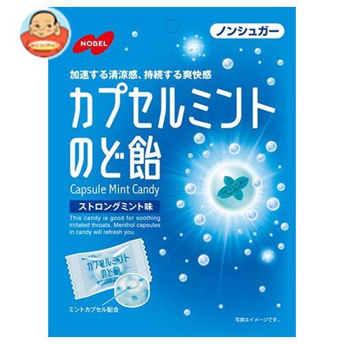 ノーベル製菓 カプセルミントのど飴 70g 6袋 絶品 お菓子 70g×6袋入 購買 あめ 袋 キャンディー