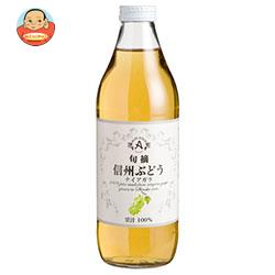 アルプス 旬摘 信州ぶどうナイアガラジュース 1L瓶×12本入