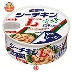 送料無料 【2ケースセット】はごろもフーズ シーチキンL (75g)缶×24個入×(2ケース) ※北海道・沖縄は別途送料が必要。