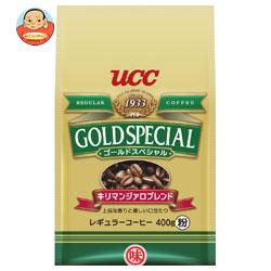 送料無料 【2ケースセット】UCC ゴールドスペシャル キリマンジァロブレンド(粉) 400g袋×12(6×2)袋入×(2ケース) ※北海道・沖縄は別途送料が必要。