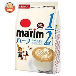送料無料 【2ケースセット】AGF マリーム 低脂肪タイプ 500g袋×12袋入×(2ケース) ※北海道・沖縄は別途送料が必要。
