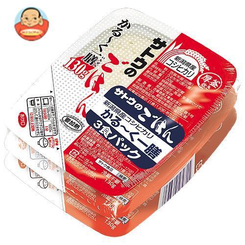 送料無料 【2ケースセット】サトウ食品 サトウのごはん 新潟県産コシヒカリ かる~く一膳 3食パック (130g×3食)×12個入×(2ケース) ※北海道・沖縄は別途送料が必要。