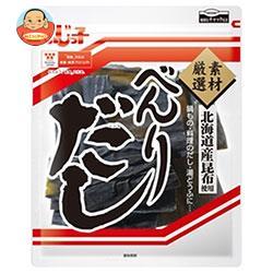 送料無料 【2ケースセット】フジッコ べんりだし 60g×20(10×2)袋入×(2ケース) ※北海道・沖縄は別途送料が必要。