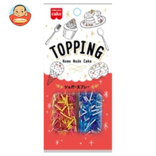 共立食品 トッピング シュガースプレー 10g 5袋 菓子材料 感謝価格 ※北海道 沖縄は別途送料が必要 送料無料 ご予約品 製菓材料 砂糖 10g×5袋入