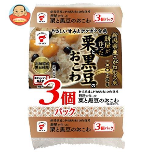 たいまつ食品 餅屋が作った栗と黒豆のおこわ 3個パック (150g×3個) 16袋 国産 レンジ レトルト パックご飯 おこわ  送料無料 【2ケースセット】たいまつ食品 餅屋が作った栗と黒豆のおこわ 3個パック (150g×3個)×8袋入×(2ケース) ※北海道・沖縄は別途送料が必要。
