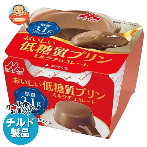 森永乳業 おいしい低糖質プリン ミルクチョコレート 75g 10個 乳製品 デザート スイーツ プリン チョコ 低糖質  送料無料 【チルド(冷蔵)商品】森永乳業 おいしい低糖質プリン ミルクチョコレート 75g×10個入 ※北海道・沖縄は別途送料が必要。
