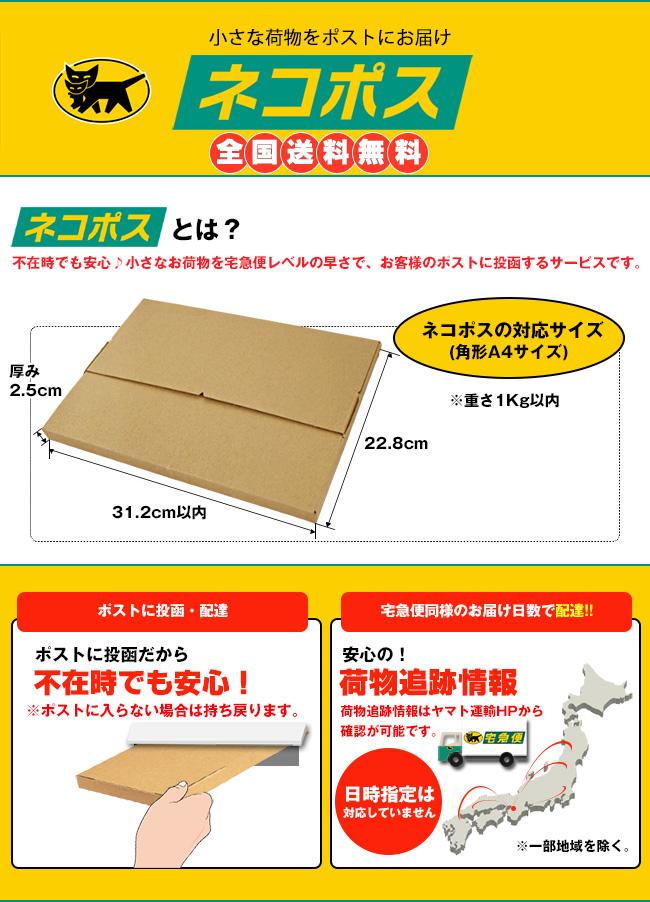 【全国】【ネコポス】UHA味覚糖 UHAピピン e-maのど飴 袋 (グレープ) 50g×6袋入