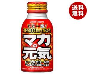 【送料無料】【2ケースセット】ポッカサッポロ マカの元気ドリンク 100mlボトル缶×30本入×(2ケース) ※北海道・沖縄・離島は別途送料が必要。, brandshop urukau:fd3d3c4f --- officewill.xsrv.jp