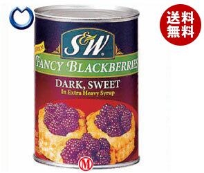 【2ケースセット】リードオフジャパン S&W ブラックベリー 4号缶 425g×12個入×(2ケース) ※北海道・沖縄・離島は別途送料が必要。