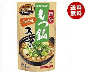 ダイショー 博多もつ鍋スープ みそ味 750g×10袋入 ※北海道・沖縄・離島は別途送料が必要。