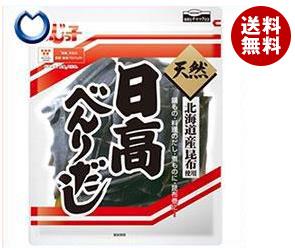 送料無料 【2ケースセット】フジッコ 日高べんりだし 66g×20袋入×(2ケース) ※北海道・沖縄・離島は別途送料が必要。
