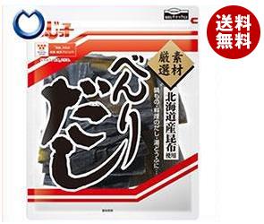 送料無料 【2ケースセット】フジッコ べんりだし 60g×20(10×2)袋入×(2ケース) ※北海道・沖縄・離島は別途送料が必要。