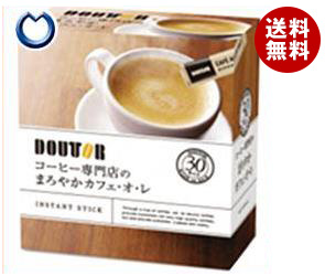 【4月16日(火)1時59までエントリー&購入でポイント5倍】【送料無料】ドトールコーヒー ドトール コーヒー専門店のまろやかカフェ・オ・レ 13g×30P×24箱入 ※北海道・沖縄・離島は別途送料が必要。