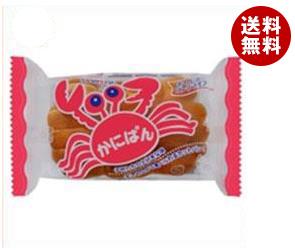 送料無料 三立製菓 かにぱん 2枚入×9袋入 ※北海道・沖縄・離島は別途送料が必要。