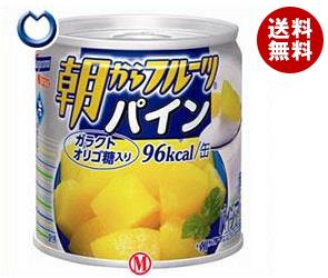 送料無料 【2ケースセット】はごろもフーズ 朝からフルーツ パイン 190g缶×24個入×(2ケース) ※北海道・沖縄・離島は別途送料が必要。