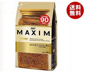 【送料無料】【2ケースセット】AGF マキシム 180g袋×12袋入×(2ケース) ※北海道・沖縄・離島は別途送料が必要。