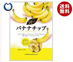 送料無料 共立食品 バナナチップ 58g×6袋入 ※北海道・沖縄・離島は別途送料が必要。
