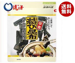 送料無料 【2ケースセット】フジッコ 海藻料理 結び昆布 18g×20袋入×(2ケース) ※北海道・沖縄・離島は別途送料が必要。