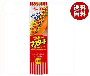 送料無料 【2ケースセット】エスビー食品 S&B つぶ入りマスタード 40g×10個入×(2ケース) ※北海道・沖縄・離島は別途送料が必要。