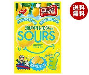 送料無料 ノーベル製菓 サワーズ(SOURS) 瀬戸内レモン 45g×6袋入 ※北海道・沖縄・離島は別途送料が必要。