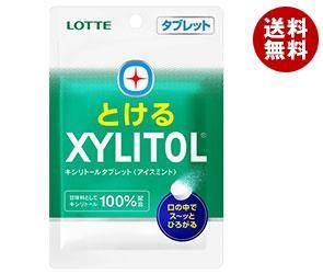 送料無料 ロッテ とけるキシリトール 30g×10袋入 ※北海道・沖縄・離島は別途送料が必要。
