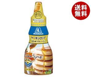 送料無料 森永製菓 ケーキシロップ(はちみつフレーバー) 150g×40(5×8)本入 ※北海道・沖縄・離島は別途送料が必要。