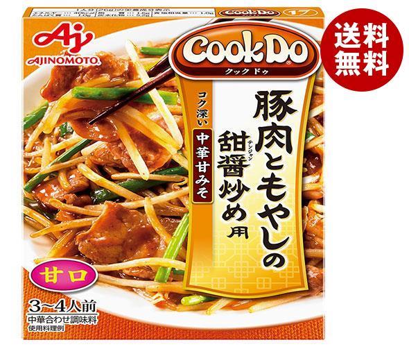 送料無料 味の素 CookDo(クックドゥ) 豚肉ともやしの甜醤炒め用 90g×10個入 ※北海道・沖縄・離島は別途送料が必要。