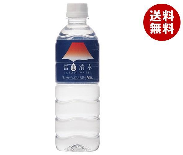 送料無料 ミツウロコ 富士清水 JAPAN WATER 500mlペットボトル×24本入 ※北海道・沖縄・離島は別途送料が必要。