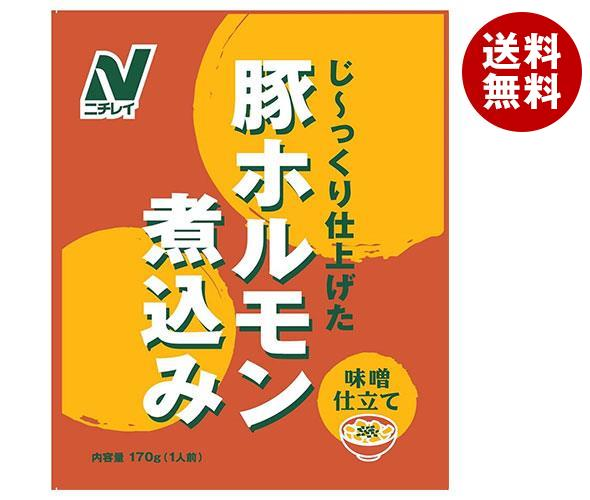 送料無料 【2ケースセット】ニチレイ 豚ホルモン煮込み 170g×30袋入×(2ケース) ※北海道・沖縄・離島は別途送料が必要。