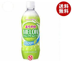 UCC mellow melon cream soda zero 500 ml x 24 PCs x (2 cases) * Hokkaido, Okinawa and remote islands shipping needs.