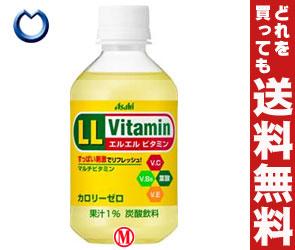 朝日飲料LL vitamin(L L維生素)280ml塑料瓶*24本入 ※另外的郵費需要北海道、沖繩、孤島。