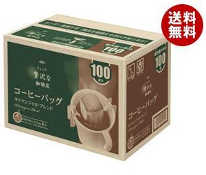 送料無料 AGF ちょっと贅沢な珈琲店 レギュラー・コーヒー コーヒーバッグ キリマンジャロ・ブレンド 7g×100P×6箱入 ※北海道・沖縄・離島は別途送料が必要。
