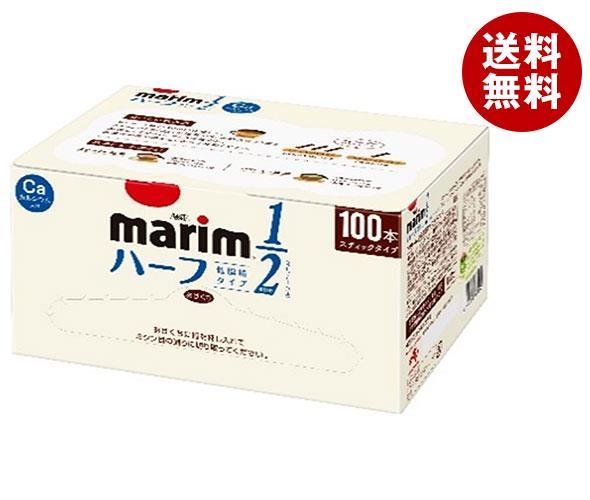 送料無料  AGF  マリーム スティック 低脂肪タイプ  (3g×100本)×12箱入  ※北海道·沖縄·離島は別途送料が必要。