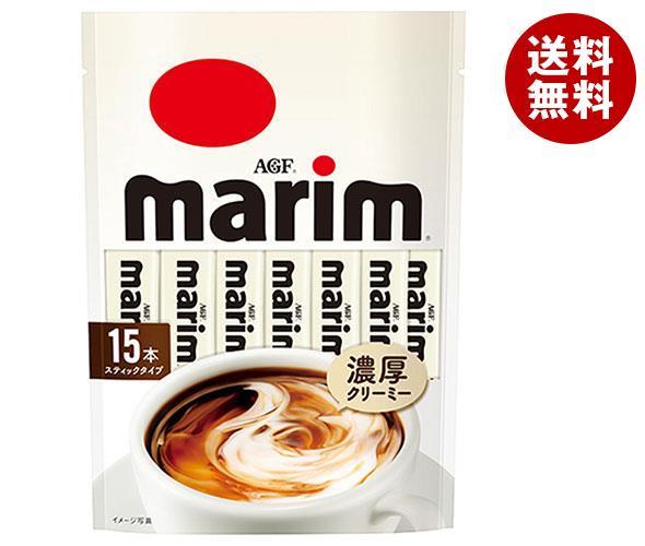 送料無料 【2ケースセット】AGF マリーム スティック 3g×15本×36袋入×(2ケース) ※北海道・沖縄・離島は別途送料が必要。
