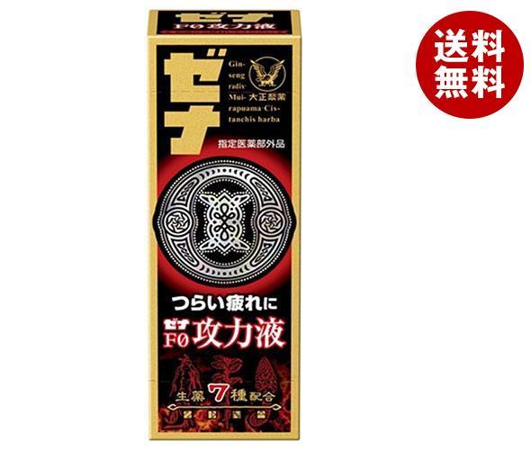 送料無料 大正製薬 ゼナF0 攻力液 50ml瓶×60本入 ※北海道・沖縄・離島は別途送料が必要。