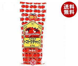 送料無料 【2ケースセット】ハグルマ JAS特級 トマトケチャップ 1kgチューブ×12本入×(2ケース) ※北海道・沖縄・離島は別途送料が必要。