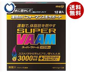 【送料無料】明治 スーパーヴァーム パウダー 10.5g×12袋×12箱入 ※北海道・沖縄・離島は別途送料が必要。