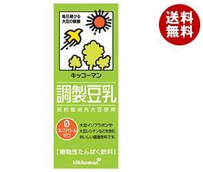 【2ケースセット】キッコーマン 調製豆乳 200ml紙パック×18本入×(2ケース) ※北海道・沖縄・離島は別途送料が必要。