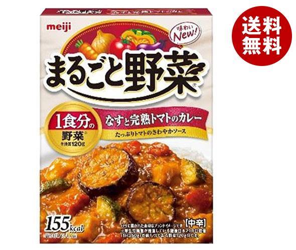送料無料 【2ケースセット】明治 まるごと野菜 なすと完熟トマトのカレー 180g×30個入×(2ケース) ※北海道・沖縄・離島は別途送料が必要。
