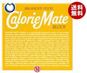 【送料無料】大塚製薬 カロリーメイト ブロック プレーン 1箱(4本入)×30箱入 ※北海道・沖縄・離島は別途送料が必要。