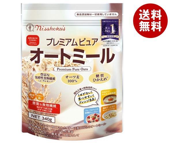 日本食品製造 日食 プレミアム ピュアオートミール 340g 4袋 嗜好品 栄養 食物繊維  送料無料 日本食品製造 日食 プレミアム ピュアオートミール 340g×4袋入 ※北海道・沖縄・離島は別途送料が必要。