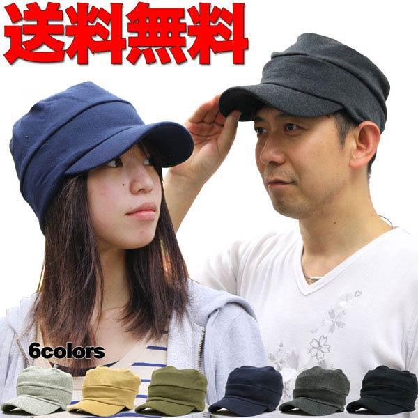 帽子 メンズ 公式ストア レディース 期間限定お試し価格 スウェット生地 男女兼用 ワーク帽 送料無料 スウェットシンプル コットン ワークキャップ 春夏 ぼうし CAP