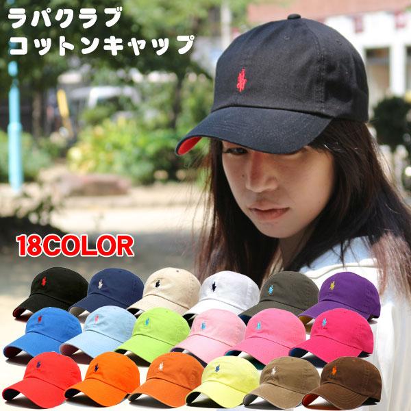 帽子 ラパコットンキャップ メンズ レディースCAP ポロ 気質アップ ラルフローレン の商品ではありません※こちらの帽子はRAPA CLUB 海外限定 ラパクラブ というブランドのコットンキャップです ゴルフ帽子 レディース ウォーキングCAP CAP ラパクラブキャップ sports1 キャップ golf のコットンキャップです