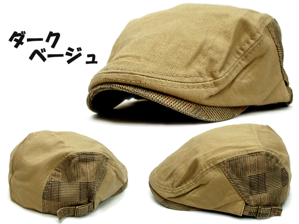 2f97f24631393 Dベージュ・前・横・後ろ · 帽子ぼうし子供用ハンチング帽子卒園入園七五三衣装フォーマル通販ハンチングジュニアサイズ
